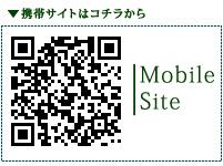 携帯サイト QRコード