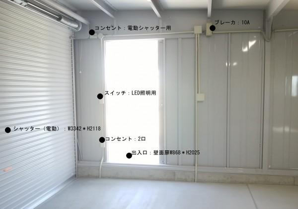 イナバ ガレージ 内観1