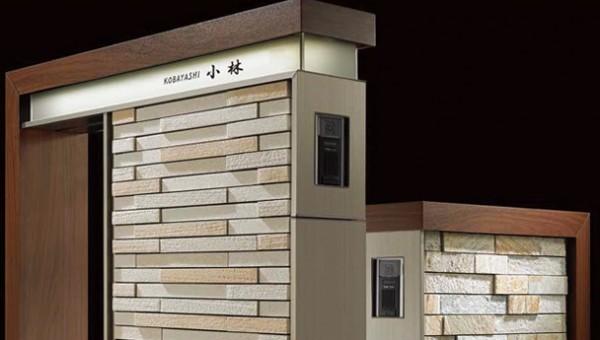 機能門柱 デグランNeo LIXIL2
