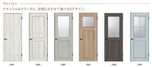 ドア 建具 ファミリーライン パレット LIXIL4