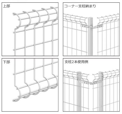 フェンス スチールメッシュ ユメッシュE型2