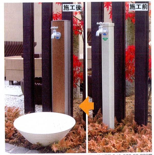日本興業 立水栓ユニット フォギータイプA 紀の川市4