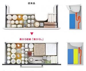 洗面化粧台 オクターブ TOTO4