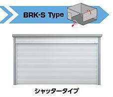 電動開閉ガレージ ブローディア(BRK type) イナバ物置4