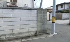 和風化粧ブロック TOYO 大谷600型 ミカゲ 浮彫ビシャン 和歌山市8