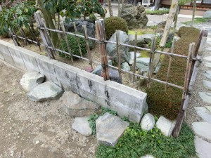 竹垣 リフォーム かつらぎ町3