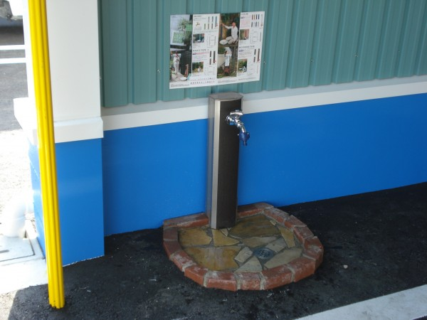 日本興業 立水栓ユニット フォギータイプA 紀の川市1