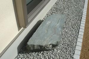 天然の青石 沓脱石を設置 岩出市2
