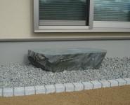 天然の青石 沓脱石を設置 岩出市