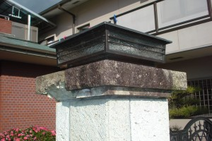 大谷石門柱 風化のため補修工事 岩出市5