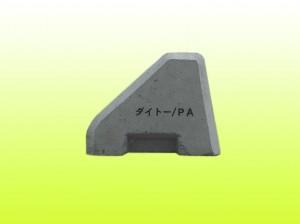 PA-H4