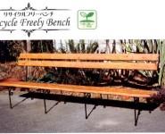 環境にやさしい廃材利用 かわいいベンチ JB