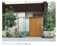 """ダブルエントランス LIXIL 玄関前にミッドテリア空間をつくり出す""""門の新しいカタチ"""