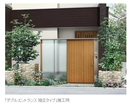 """ダブルエントランス LIXIL 玄関前にミッドテリア空間をつくり出す""""門の新しいカタチ1"""