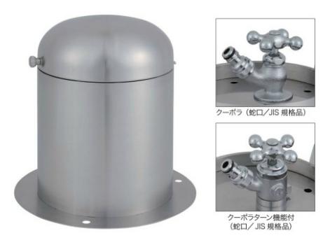 クーポラ ドーム型散水栓ボックス オンリーワン2
