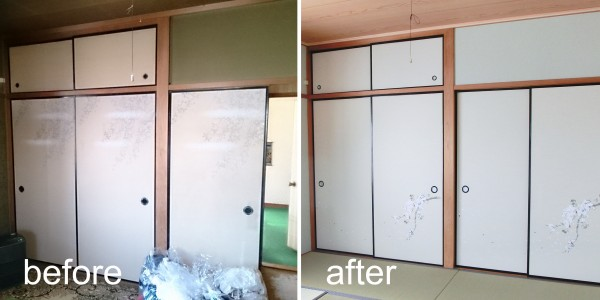 和室リフォーム Before & After4