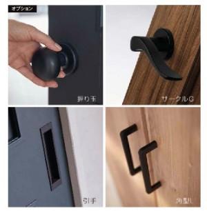 ドア 建具 VINTIA(ヴァンティア) LIXIL4